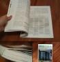 Łamanie publikacji
